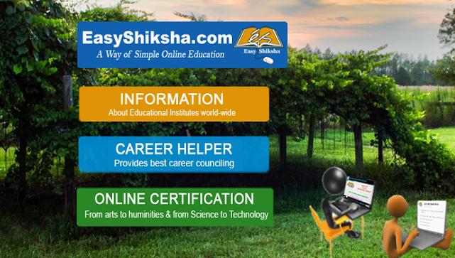Easy Shiksha 33