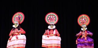 Annual day celebrations of MatriKiran School