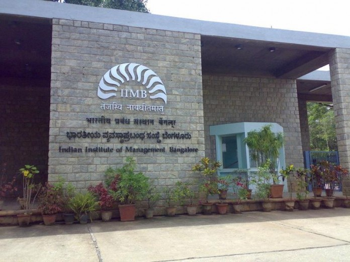 IIMB will host workshop on Agri-Food Supply Chains