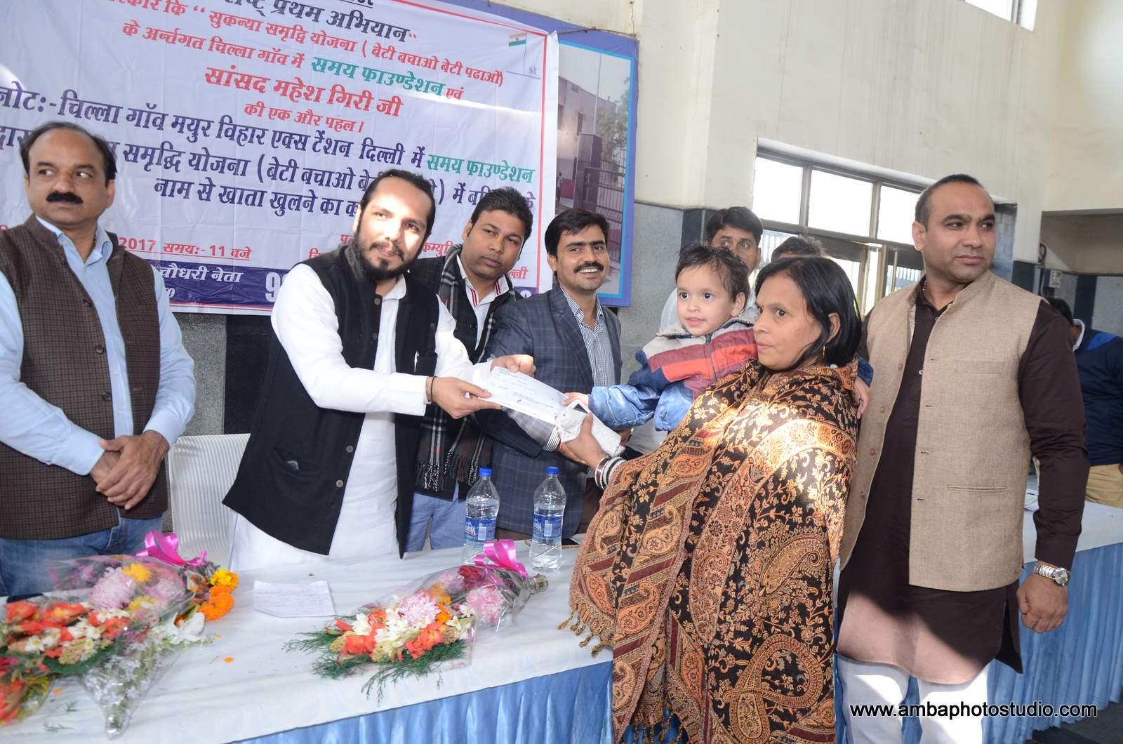Samay Foundation's initiative 'Suknya Samridhi Yojna'