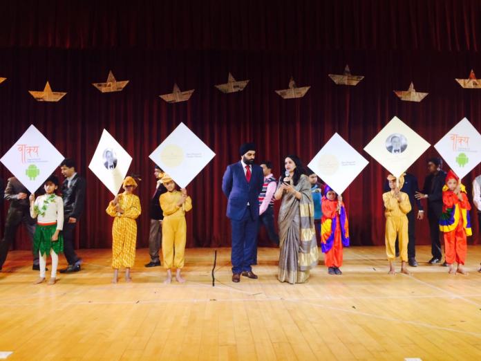 Mata Bhagwanti Chadha Niketan celebrates its 18th Annual Day