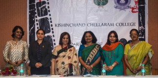 KC College Fourth Media Summit on Feb 20