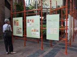 Exhibition on Indian Landscape Design