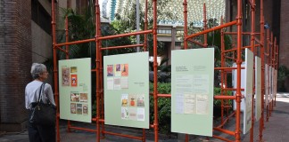 Exhibition on Indian Landscape Design