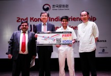 2nd Korea-India Friendship Quiz Competition 2017