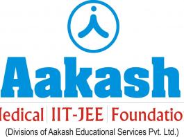 Aakash Institute Announces National Scholarship Exam ANTHE 2017