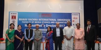 manav rachna international university, Manav Rachna Educational Institute, MREI, Bag Network