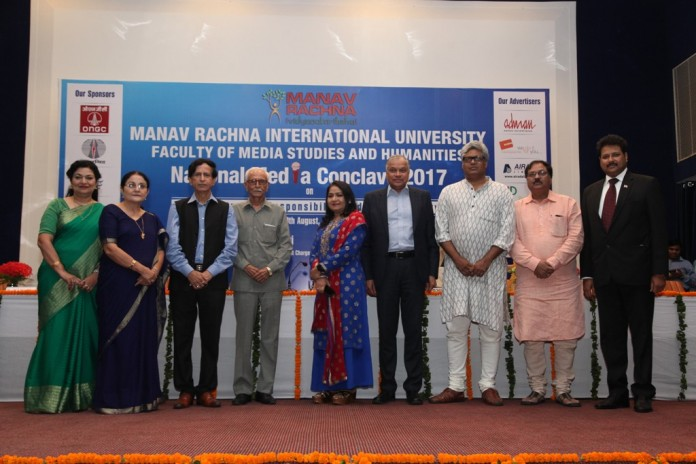 manav rachna international university, Manav Rachna Educational Institute, MREI, Bag Network