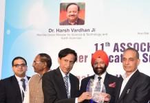Manav Rachna, Award