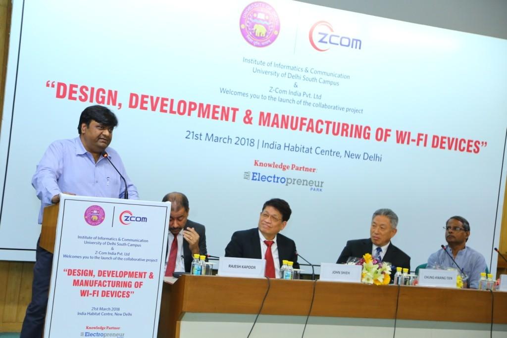 Dr. Sanjeeb Singh Speaking