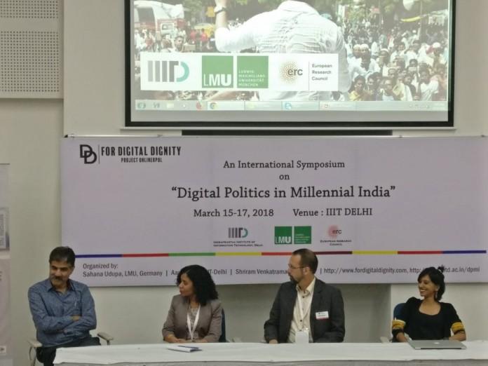 IIIT , Delhi
