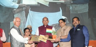 award, Manav Rachna