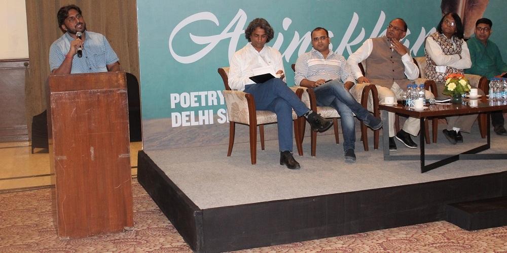 Tarkash Pradeep reciting at Aainkahana organised at DLF Club5