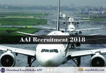AAI , AAI Recruitment 2018
