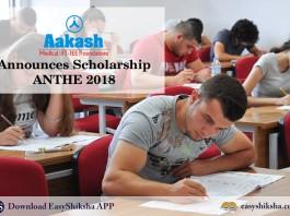 AAkash institute scholarship. Anthe 2018