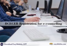 BCECEB, Bihar. Engineering, e counseling