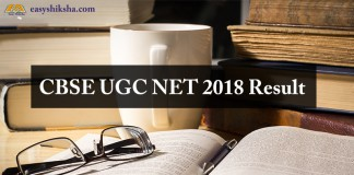 CBSE UGC NET 2018 Result, cbse