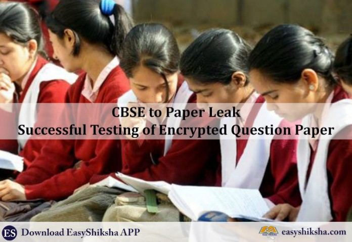 CBSE, CBSE to Paper Leak