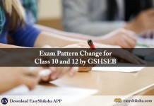 Gujarat Secondary and Higher Secondary Education Board , Gujarat, exam, pattern