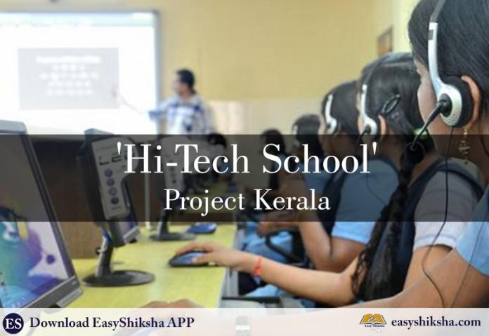 classroom, kerala, hi tech school project