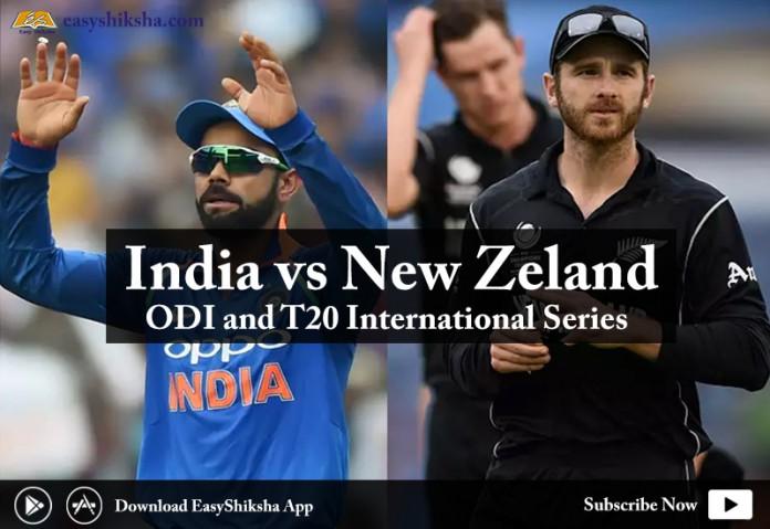 India Vs New Zeland, schedule, time table
