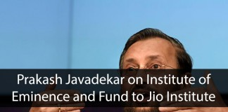 MHRD, Prakash Javadekar, Fund, Institute, Eminence, Jio Institute