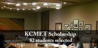 KCMET Scholarship 2018, KCMET