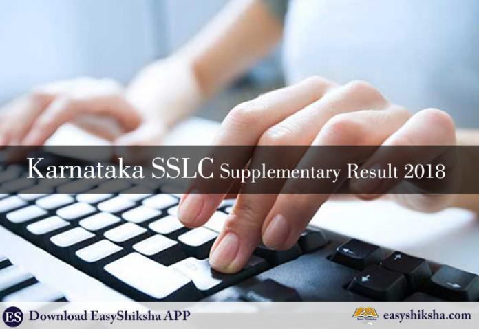 Karnataka SSLC, Karnataka SSLC Supplementary Result 2018