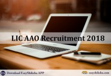LIC AAO, LIC JOBS, jobs, recruitment