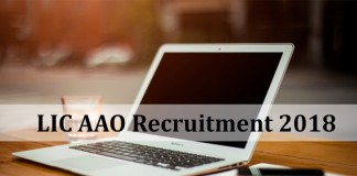 LIC AAO, LIC JOBS, jobs, recruitment