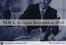 NIACL, recruitment, 2018