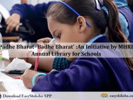 Bharat, padhe bharat badhe bharat