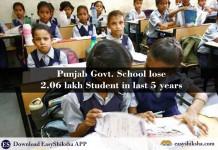 Punjab, goverment, govt schools,