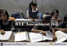RTE, RTE Amendment Bill