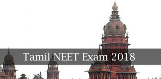 Tamil NEET Exam 2018, NEET, Tamil