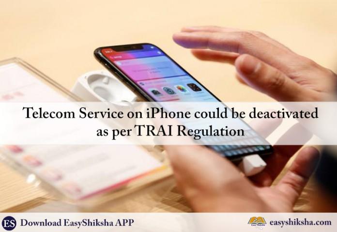 Telecom Service, TRAI