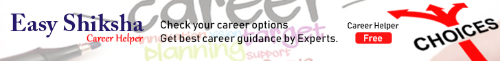 Career helper, career options, career test