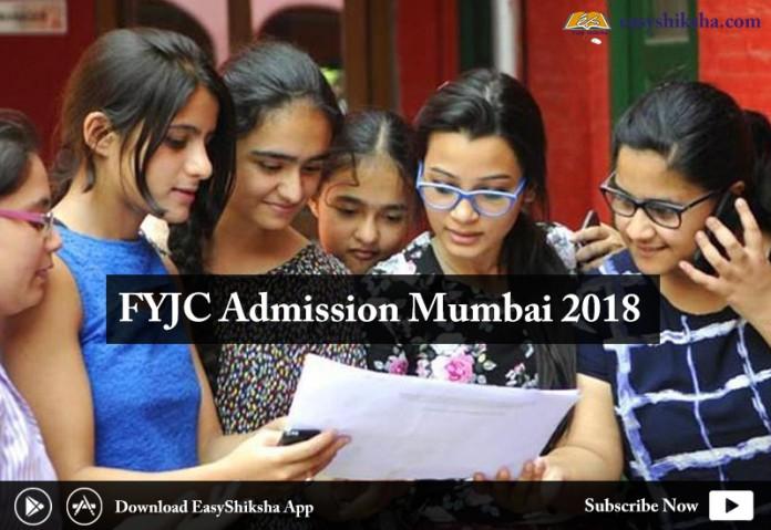 fyjc, admissions, 2018, fyjc admission