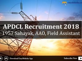 APDCL, APDCL recruitment 2018, sahayak