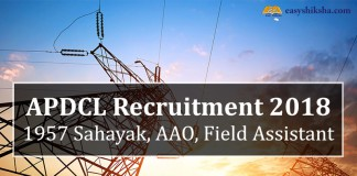 APDCL, APDCL recruitment 2018, sahayak