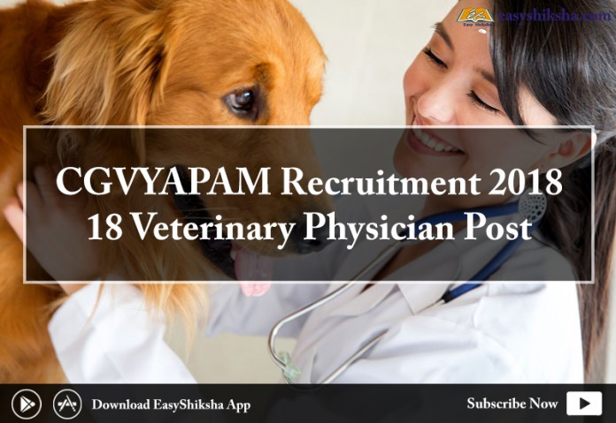 CGVYAPAM Recruitment