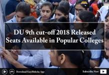 DU 9th cut-off 2018