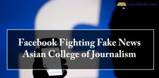 Facebook and Asian College of Journalism, Facebook fake news