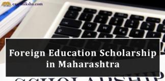 Foreign Education, Scholarship