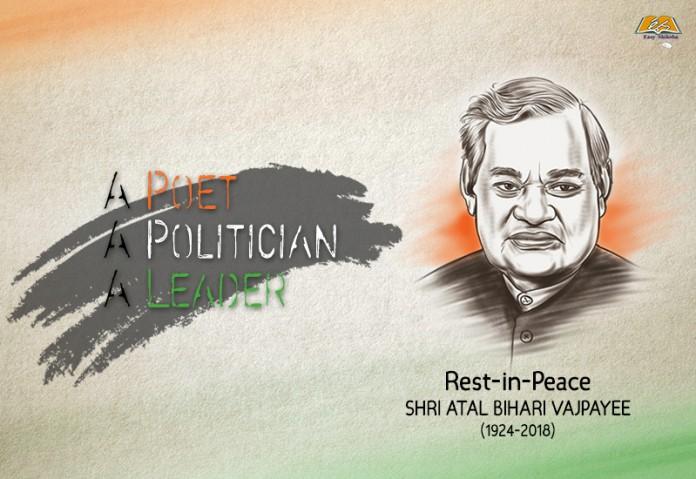 Atal Bihari Vajpayee, poem
