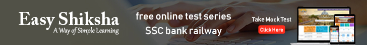 online test series for ssc, SSC CGL, BANK PO