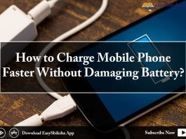 Mobile Phone, how to charge mobile