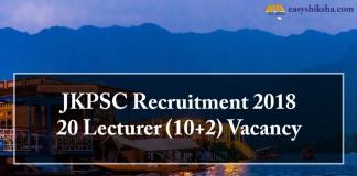 JKPSC Recruitment, JKPSC