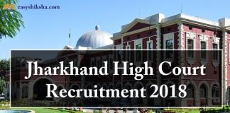 Jharkhand high court, recruitment