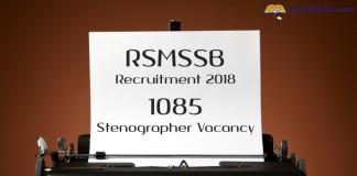 RSMSSB Rajasthan